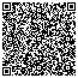 QR-код с контактной информацией организации StarAvto