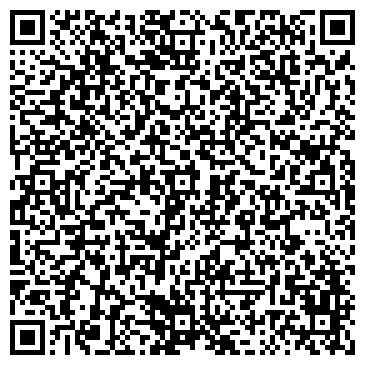 QR-код с контактной информацией организации ООО Амуртрак ЛТ