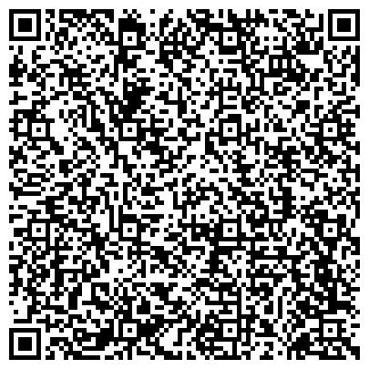 QR-код с контактной информацией организации БаКкаРа