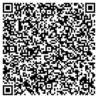 QR-код с контактной информацией организации Авторемстекло