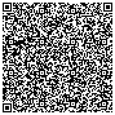 """QR-код с контактной информацией организации """"Школа с углубленным изучением иностранных языков № 1288 имени Героя Советского Союза Н.В. Троян"""""""