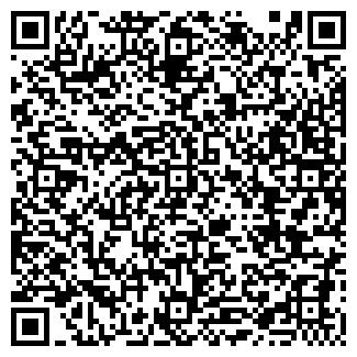 QR-код с контактной информацией организации Хигаси