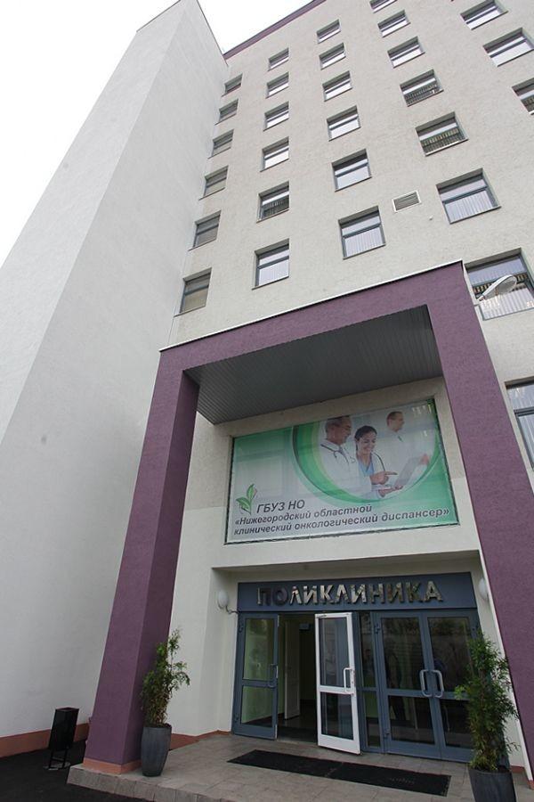 нижегородский онкодиспансер картинки для зала гостиной