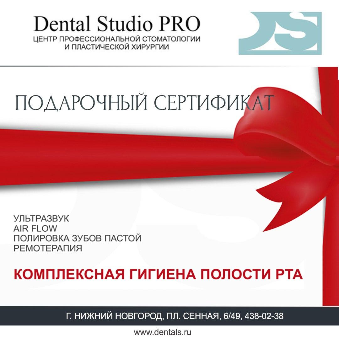 начала картинки сертификат стоматологии шаблон даче