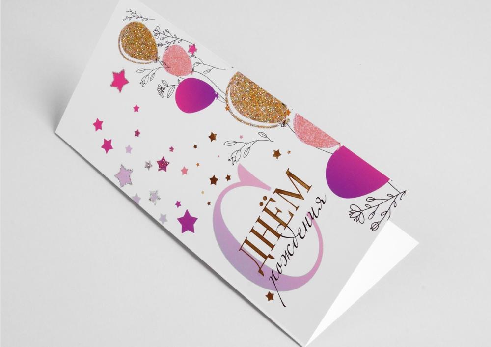 Дизайн открытка на заказ