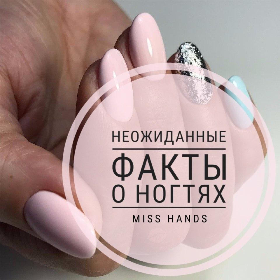 цитаты о ногтях картинки последние годы