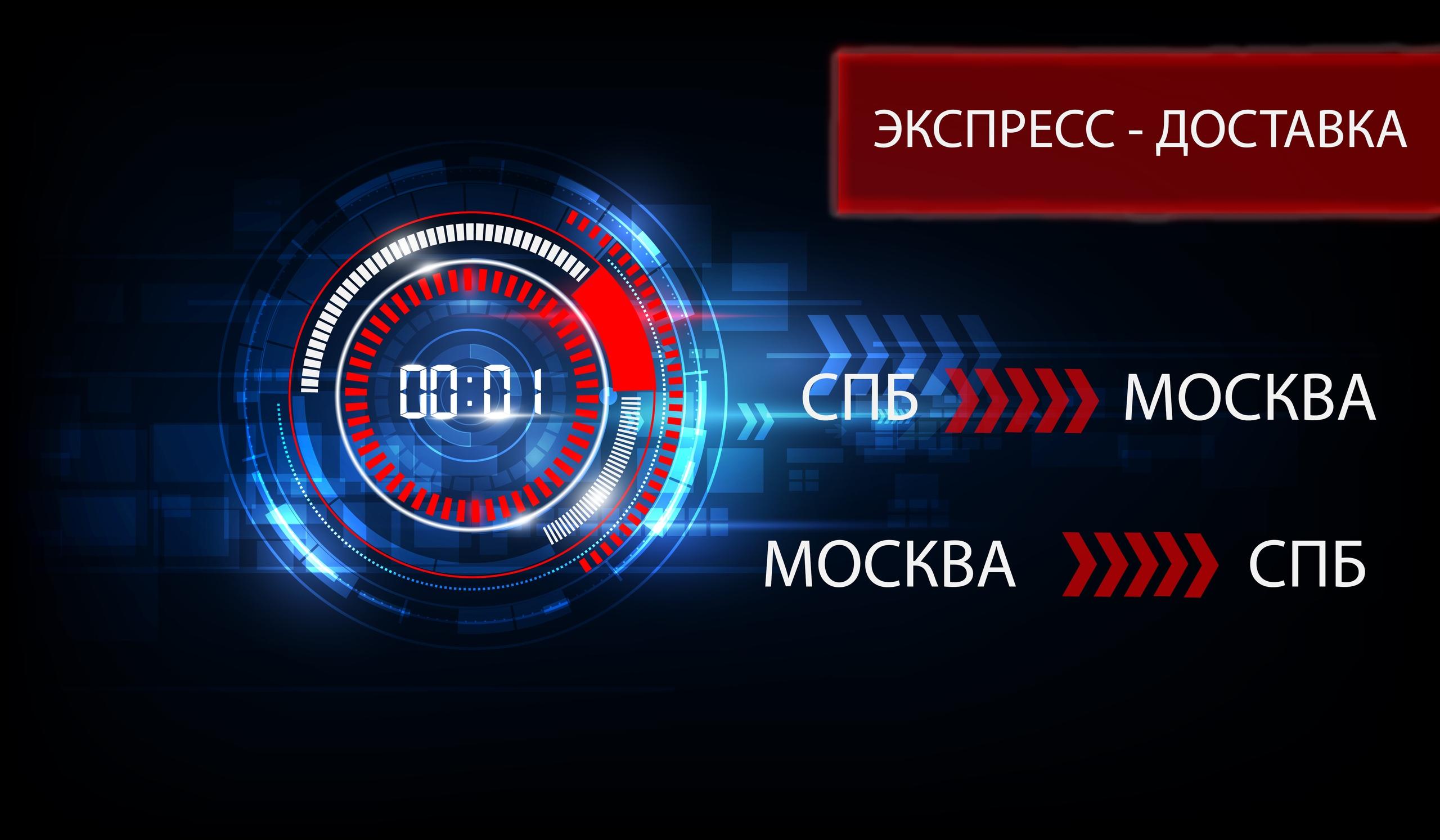 маджик транс москва