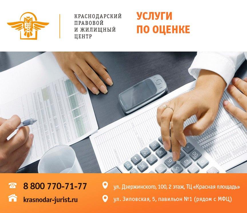 Бухгалтерские и юридические услуги ижевск оказание бухгалтерских услуг в волгограде